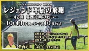 20141013_kasai_640x365