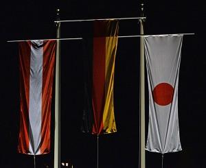 504表彰国旗FALUN2015iwase