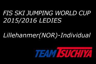 スキージャンプワールドカップ女子リレハンメル大会 伊藤有希