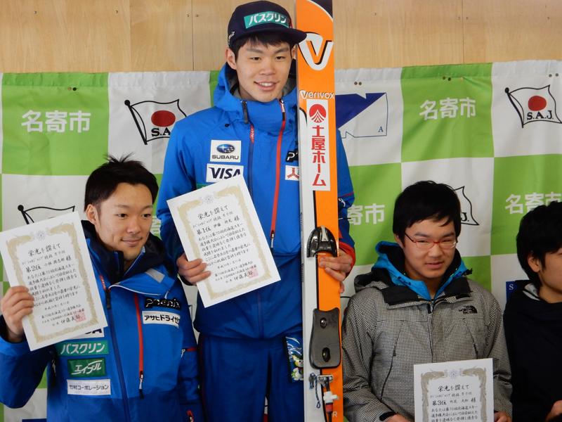伊藤将充北海道選手権