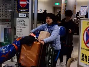 新千歳空港に到着した伊藤有希選手